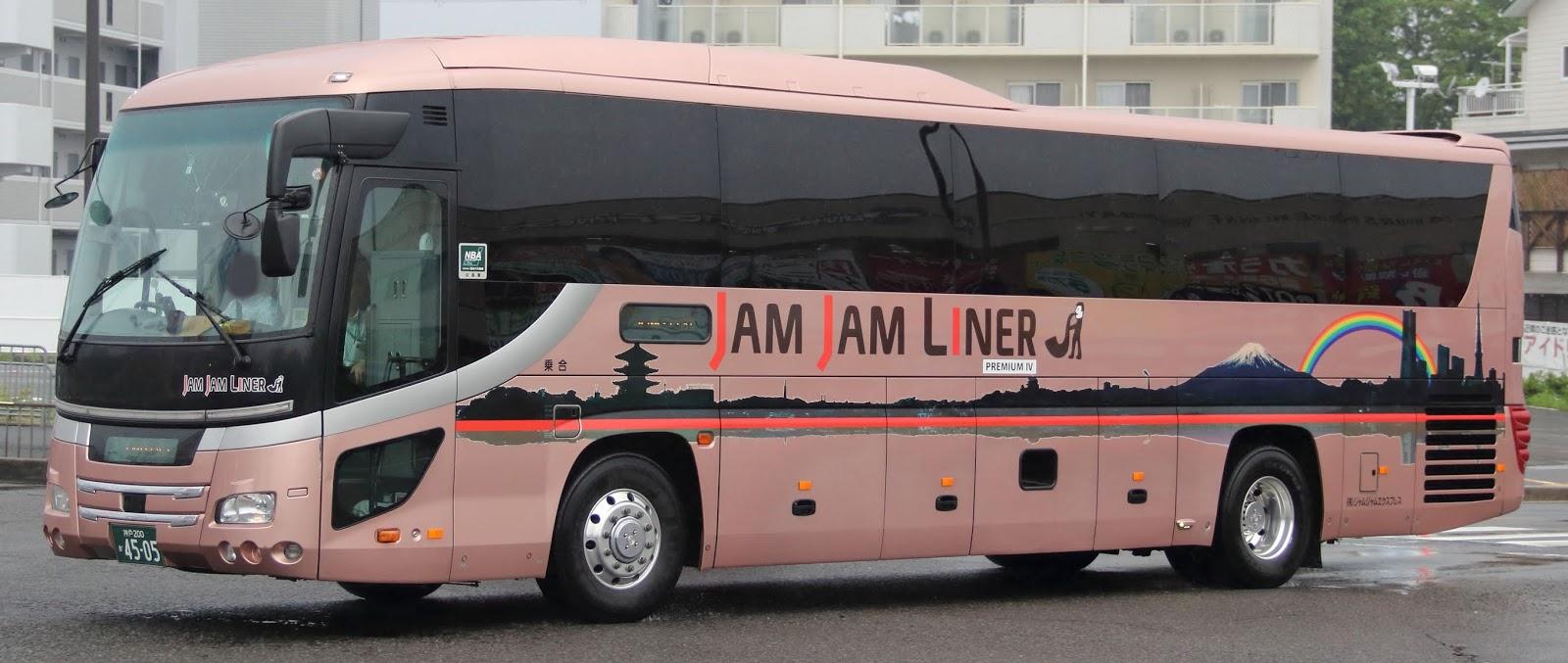 広島のバス: ジャムジャムエクスプレス 神戸200か4505