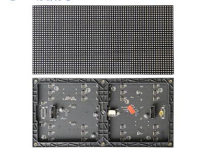 Cung cấp lắp đặt màn hình led p5 module led tại Ninh Bình
