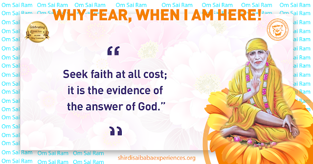 Cure My Daughter - Anonymous Sai Devotee