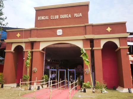 Prabhath book house shivaji park