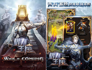 權力王座 The Throne APK