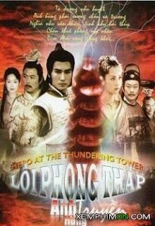 Anh Hùng Lôi Phong Tháp