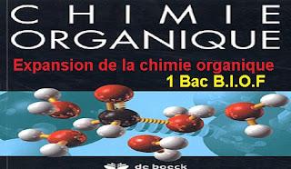 Expansion de la chimie organique|cours 1 bac biof