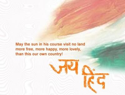 Jai Hind Hindi Quotes Pics, Gifs download