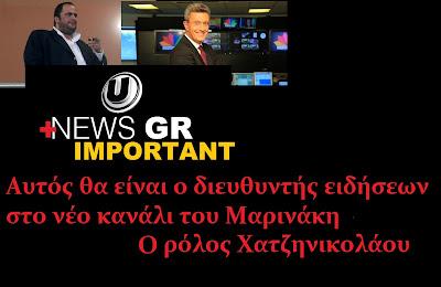https://younews16.blogspot.gr/2016/09/blog-post_41.html