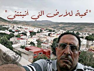 تحية للأرض التي أنبتتني (المنزل) - جمال أبو ريان