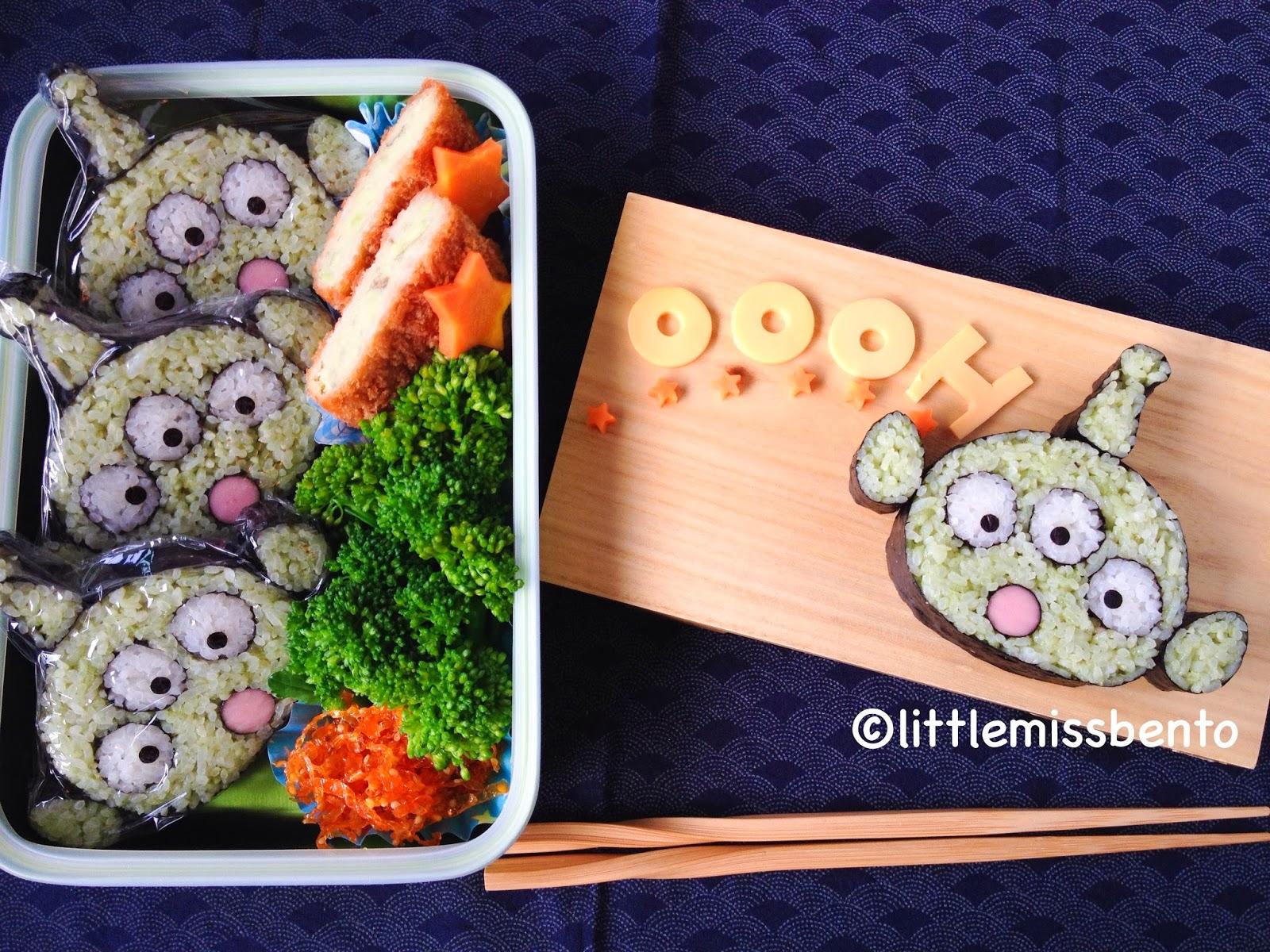 Little Green Men Sushi Art Roll リトルグリーンメンのキャラ弁