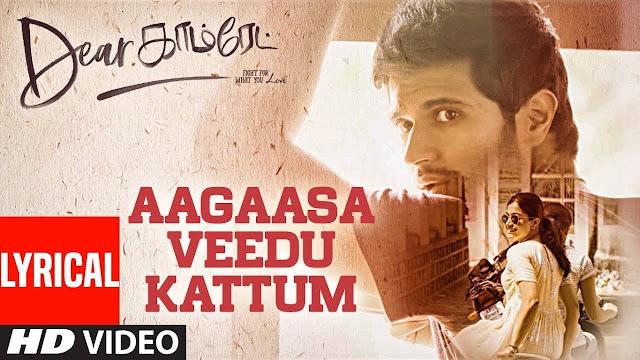 Aagaasa Veedu Kattum Song Lyrics
