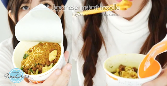 Japanese Instant Noodles บะหมี่กึ่งสำเร็จรูปญี่ปุ่น-18
