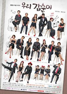 SINOPSIS Our Gab-Soon Lengkap Episode 1-Terakhir ( Drama Korea)