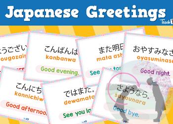Basic greetings in japanese language nihongoph basic greetings in japanese language m4hsunfo