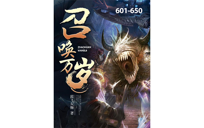 Download ePub : Long Live Summons [Chapter 601-650]