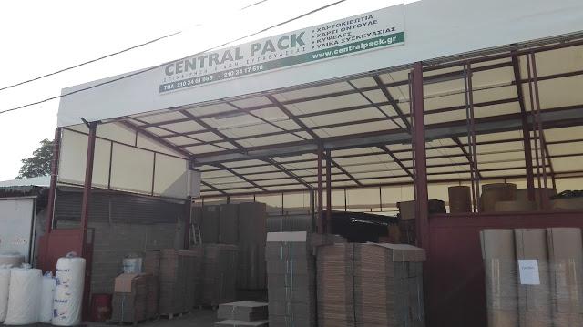 Η Central Pack επεκτείνεται