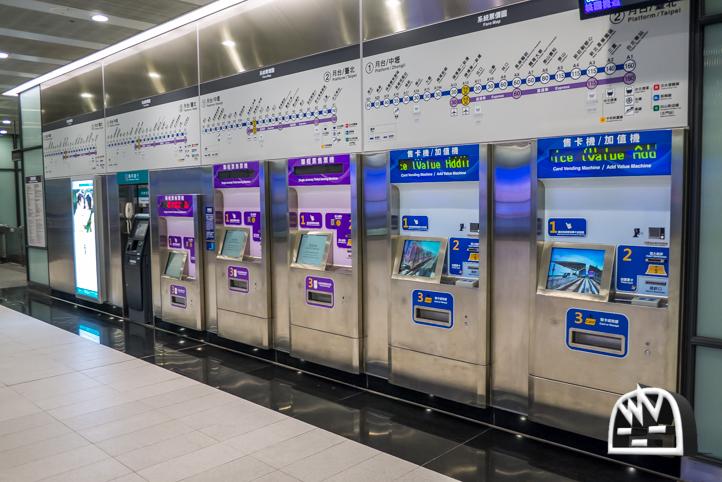 桃園空港MRTターミナル1切符売り場