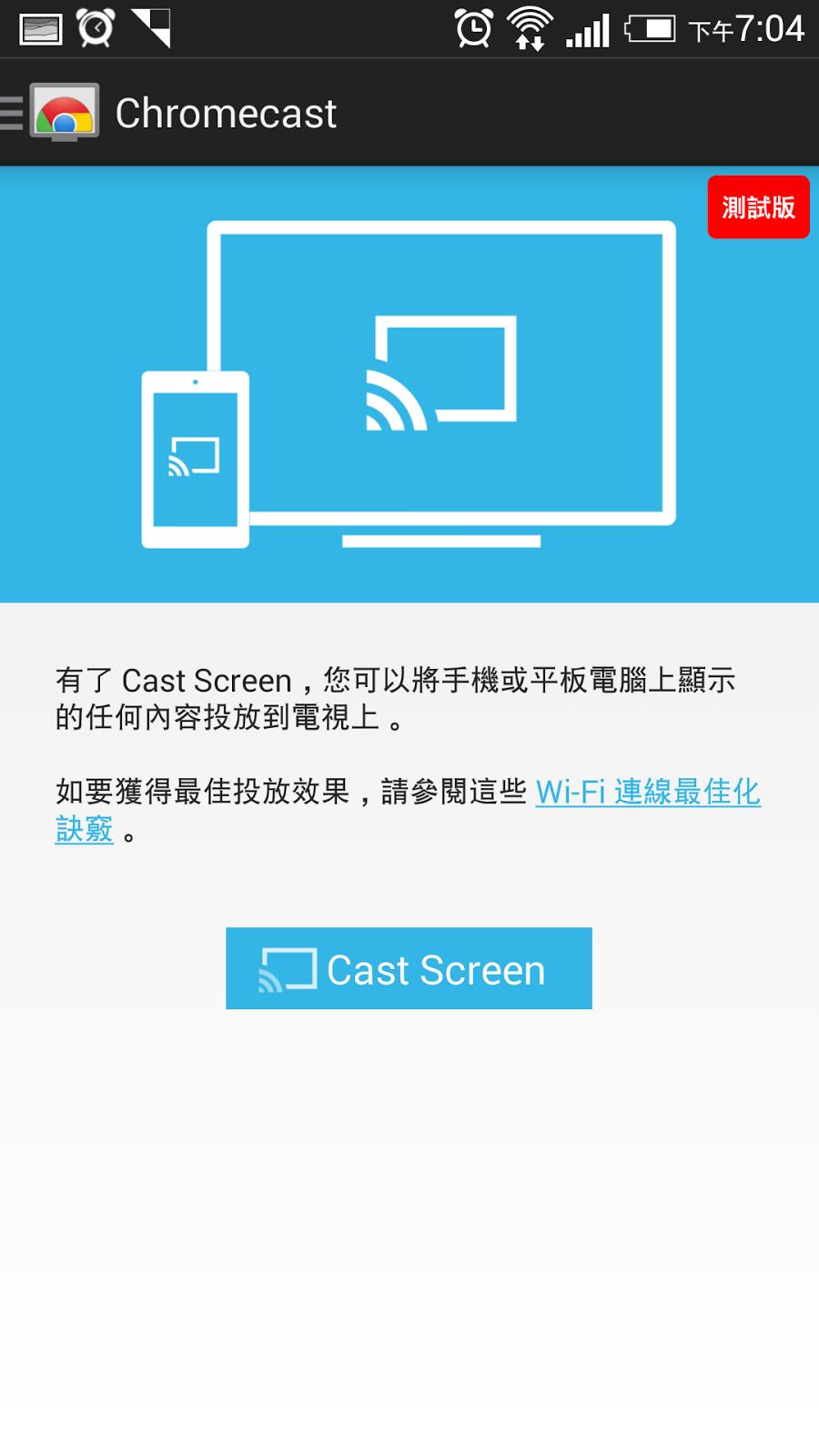 改變行動工作!電腦玩物 2014 最佳 Android App 推薦 Google%2BChromecast-10