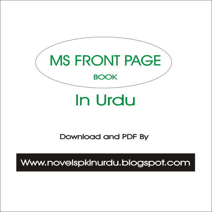 Urdu Novels: Free Download Book Frontpage Main Personal