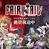 Fairy Tail: Final Series (EM LANÇAMENTO)