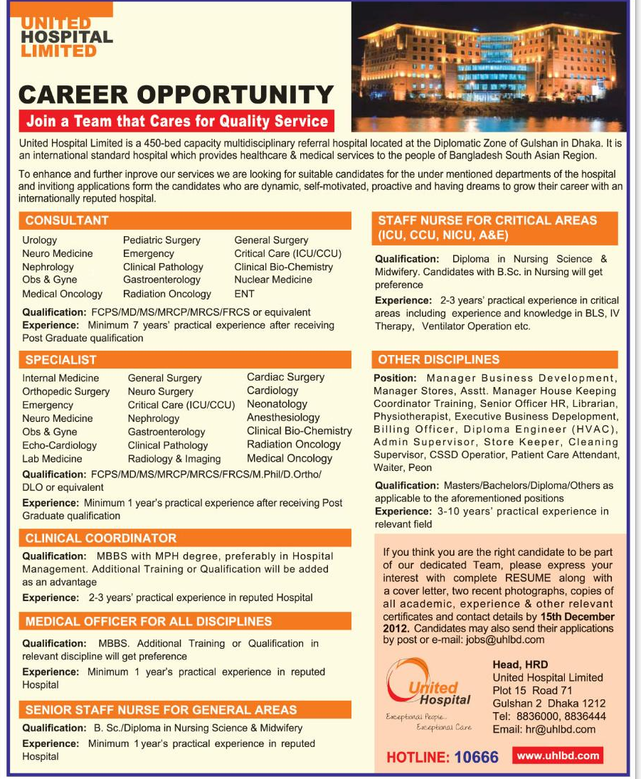 all newspaper jobs :  United Hospital Ltd.