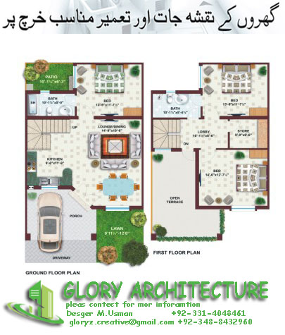 25x45 House Plan Elevation 3d View 3d Elevation House Elevation Glory Architecture