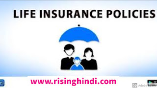 this is the image of life insurance plance