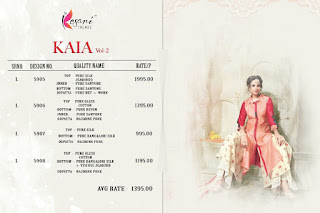 Kaia vol 2 Kesari trendz SUITS WHOLESALER LOWEST PRICE SURAT GUJARAT