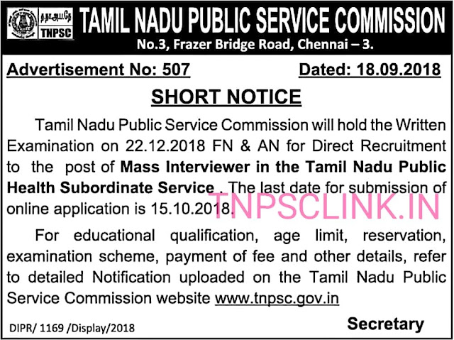 TNPSC Mass Interviewer Post Vacancy Notification 18.9.2018