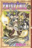Ver Descargar Fairy Tail Manga Tomo 42