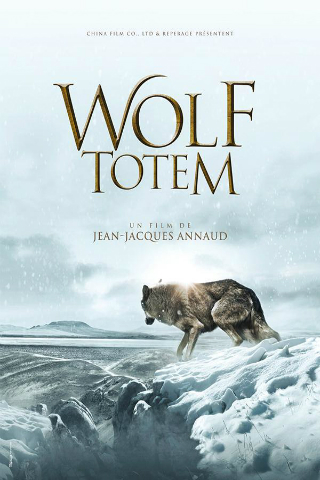 Wolf Totem [2015] [DVDR] [NTSC] [Latino]