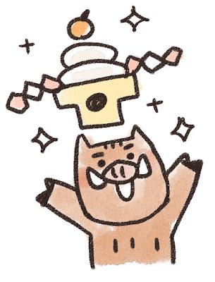 鏡餅を掲げる猪のイラスト(亥年)