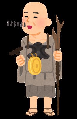 空也上人像のイラスト(カラー)
