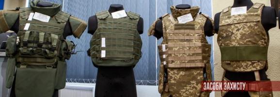 ДБР сфабрикував аудіозапис про браковані бронежилети, щоб дискредитувати Міноборони – Марченко