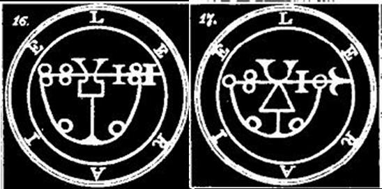 leraye, sigilo, daemon, goetia, ocultismo