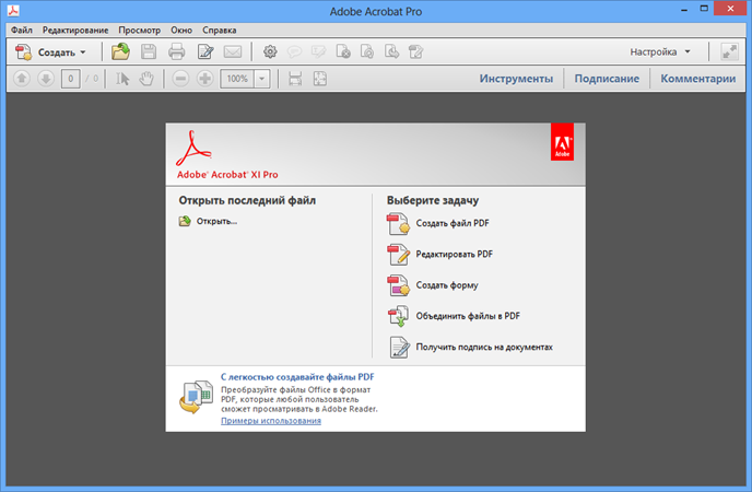 Acrobat pro xi windows 8