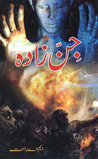 Download Jin Zada Urdu Novel by MA Rahat Horror Novels