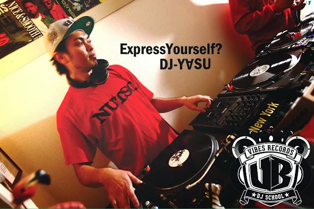 VIBESRECORDS DJスクールのイメージ画像です。