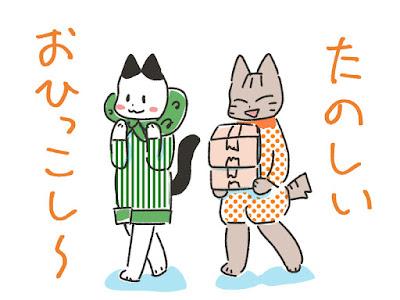 https://shimahachi.kinseitou.info/