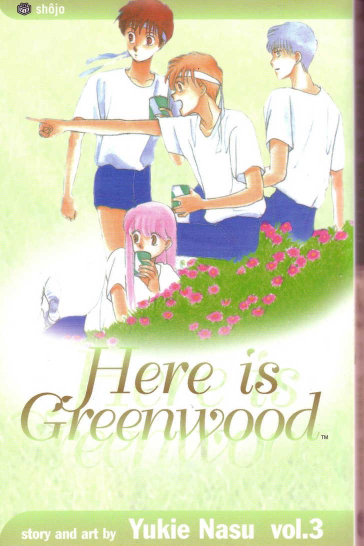 Here Is Greenwood Vol 1 Movie HD free download 720p