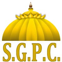 SGPC jobs,latest govt jobs,govt jobs,latest jobs,jobs,Supervisor jobs,Chief Finance Officer jobs