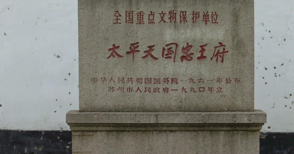 中国百科「歴史」ノート 歴史に学ぶ中国