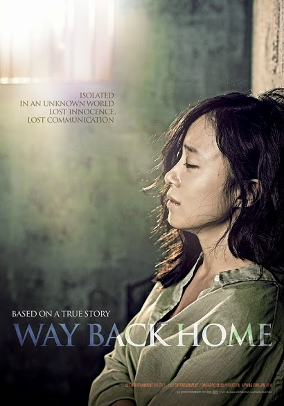 Way Back Home (2013) BluRay 720p