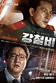 Watch Steel Rain Online Free 2017 Putlocker