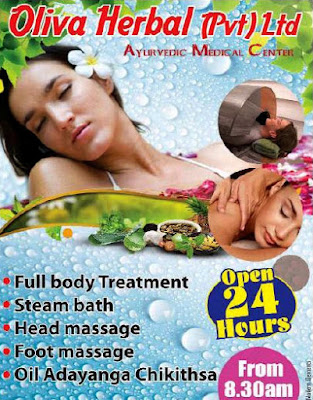 Oliva Herbal (Pvt) Ltd | Spa in Kandana
