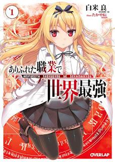 http://hirolsn-translations.blogspot.com/2016/08/arifureta-shokugyou-de-sekai-saikyou.html