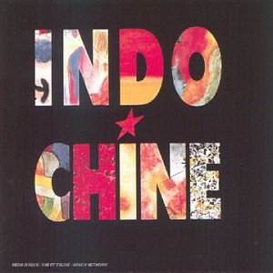 Disco de vinilo - Le Baiser - Indochine