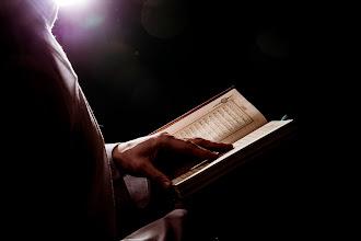 Apreciación de los méritos en la «Noche del Poder»