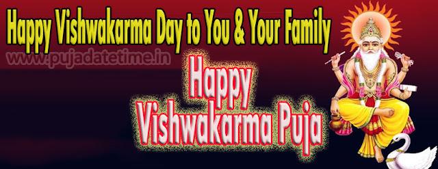 Vishwakarma Puja Facebook Cover Image