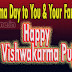 2017 Vishwakarma Puja Facebook Cover Image, Biswakarma Puja Facebook Cover Photos