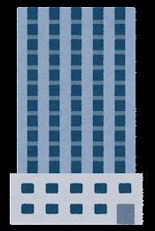 いろいろなビルのイラスト2