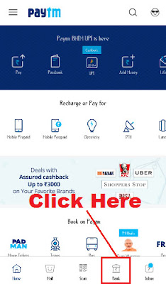 how to generate paytm atm card pin online