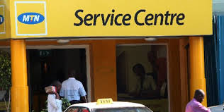 MTN CUSTOMER CARE CHANNELS | HOW TO MAKE MTN CUSTOMER CARE PICK YOUR CALL